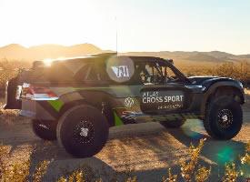 大众Atlas Cross Sport R概念车