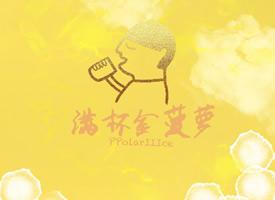喜茶招牌奶茶系列插画手机壁纸