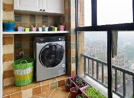 可以洗晒衣服的阳台设计案例