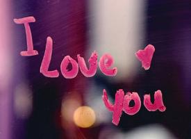 我把你的爱放在心底