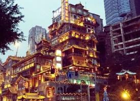 重庆洪崖洞,现实版的千与千寻