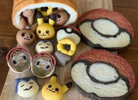 一组面包小可爱图片