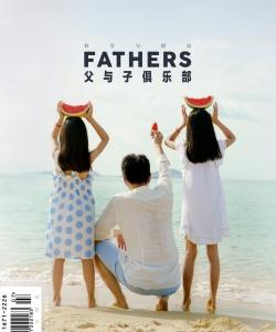 佟大为图片 佟大为父女温馨杂志封面写真