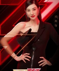 郑希怡《乘风破浪的姐姐》海报图片
