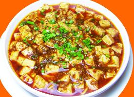 麻辣爽口的麻婆豆腐图片