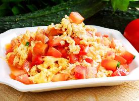 简单又美味的番茄炒鸡蛋