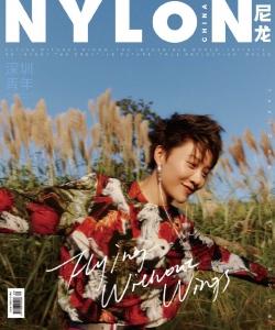 刘雨昕尼龙杂志封面写真图片