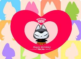 可爱卡通拽猫生日快乐图片