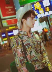 明星吴磊最新时尚街拍图片