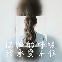意境双影画中画女生QQ头像