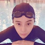 小清新素颜女明星范冰冰游泳头像图片