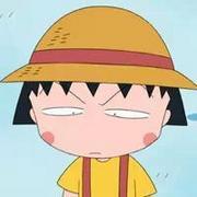 可愛卡通小丸子qq動畫女生頭像圖片