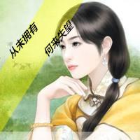 精选漂亮美男qq古风文字头像图片