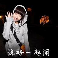黑色背景qq空間女生帶字頭像圖片