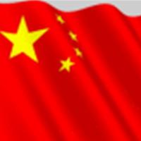鲜艳神圣的qq中国国旗动态头像
