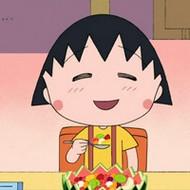 櫻桃小丸子可愛卡通qq女生頭像圖片