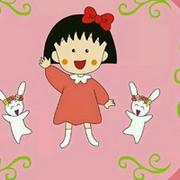 日系经典动漫可爱小丸子qq头像图片