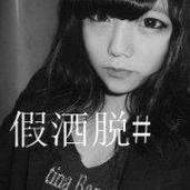 非主流孤獨傷感的女生qq黑白帶字頭像