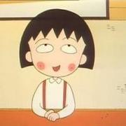 可愛卡通小丸子搞笑表情包頭像
