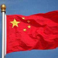 威严庄重的qq中国国旗头像图片