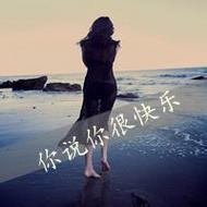 海邊傷感女生唯美背影qq帶字頭像大全
