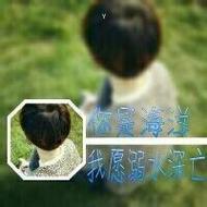 小清新情侣qq文字头像一男一女图片