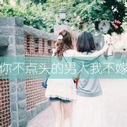 小清新姐妹花微信闺蜜群带字头像图片