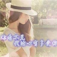 小清新森系女生唯美傷感qq帶字頭像