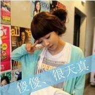 韓系小清新可愛的女生貼吧帶字頭像