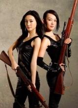 枪花海报曝光 刘丛丹王丽坤女王范十足