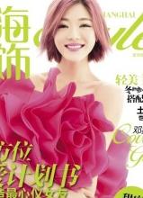 爱情公寓邓家佳恋人节大年夜片 清爽唯美