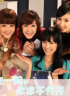 爱情公寓4收视火爆 女主角美艳造型全解析
