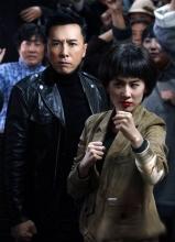 3D冰封俠曝劇照 黃圣依練搏擊搶眼球