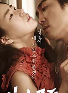 周末福利 韩国唯美情色电影盘点