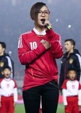周笔畅足球场上献唱国歌 为国足呼吁加油