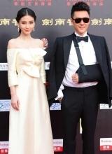 华谊20周年庆典众星云集 冯绍峰宋丹丹带伤出席