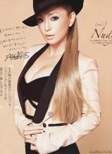 滨崎步bea's UP杂志写真 性感展现身材曲线