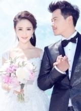 佟麗婭陳思誠今日大婚 唯美婚紗照曝光
