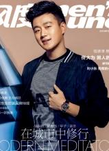 佟大为风度men's uno杂志型男写真