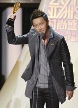 韓庚出席安徽衛視亞洲時尚盛典
