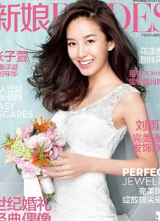 小三张子萱拍摄新娘杂志 展笑颜忘情伤