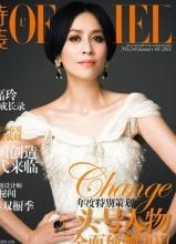 刘嘉玲时装杂志封面大片 散发高贵的女人味