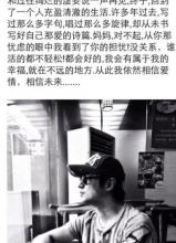 好聲音導師汪峰與第二任妻子離婚 稱未書寫好愛情