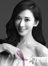 张歆艺林志玲女星全裸写真 为公益完美献身