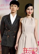 柯震东Angelababy亮相在一起首映会