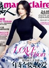 赵薇登嘉人杂志封面 优雅造型显魅力