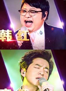 《我是歌手2015巅峰会》黄丽玲补位邓紫棋