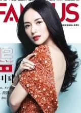 章子怡2013年杂志封面写真