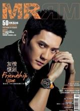 冯绍峰帅气登香港杂志封面