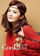 蔡卓妍朵以代言廣告 COOKA可咔攝影